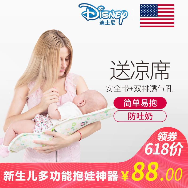 Подушки для грудного вскармливания Артикул 558133606312