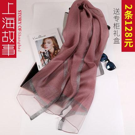 上海故事丝巾女百搭长款妈妈围巾