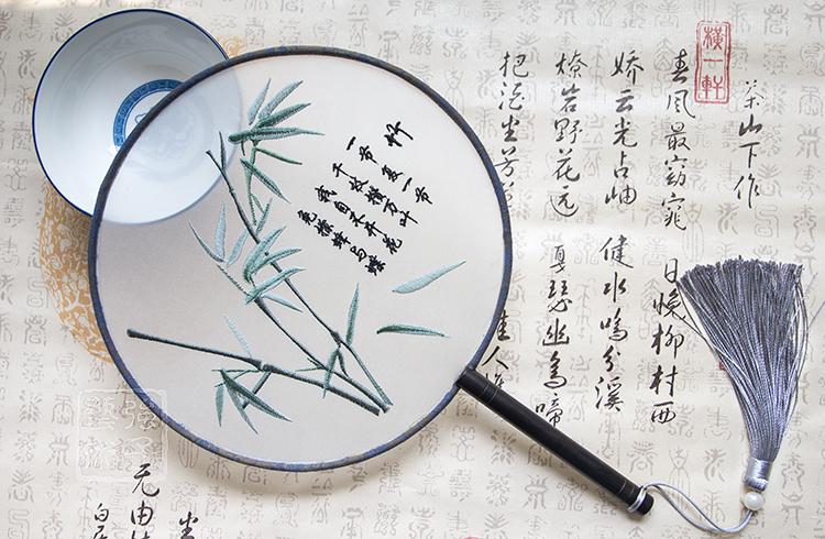 Бамбук вышивка группа вентилятор вышитый дворец вентилятор китайский одежда аксессуары танец фотографировать реквизит китайский ветер классическая ретро подарок вентилятор