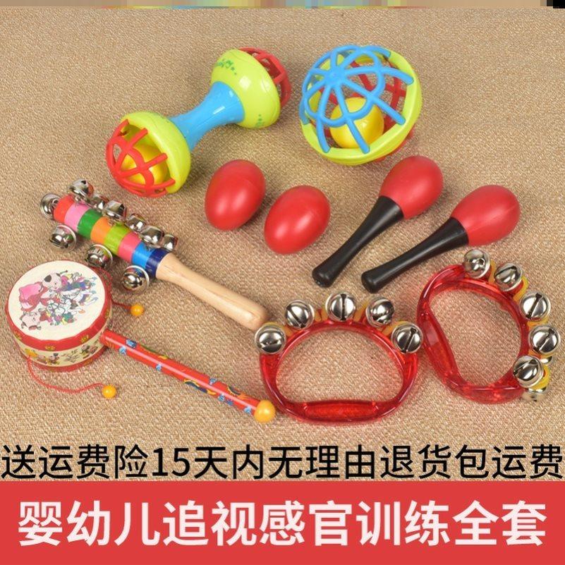 四个多月宝宝玩具锻炼宝宝摇铃婴幼儿玩具听觉婴幼儿乐器女宝宝