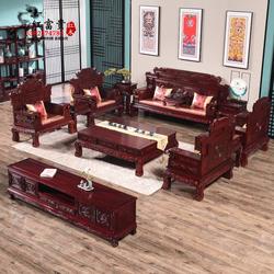 红木沙发非洲酸枝木组合高档实木花梨木中式客厅家具财源滚滚雕花