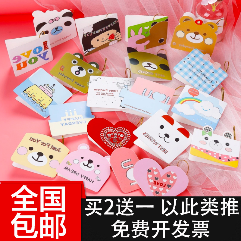 Korean creative gilded small card folding with rope childrens holiday birthday wishes Christmas thank you message card