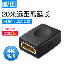 1442K显示器雷电迷你4K转surface线苹果笔记本dp转dpmini开博尔