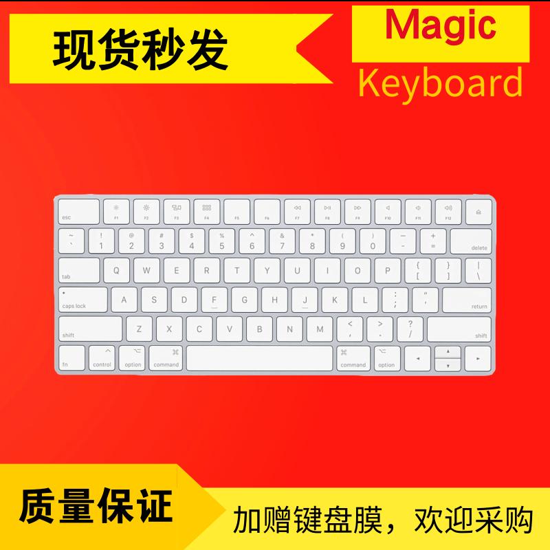 Клавиатуры Артикул 536845964633