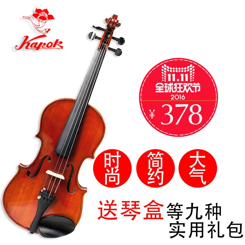 红棉小提琴V182 考级小提琴初学者手工高档儿童成人小提琴V005