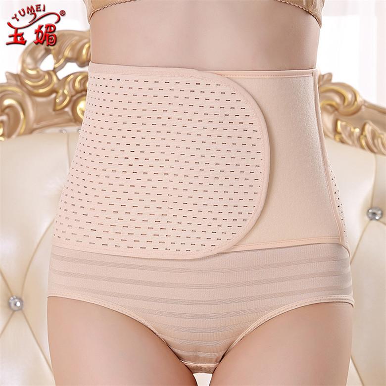 产后收腹带束腰绑带收腰带隐形瘦腰超薄顺产瘦身塑形紧身四季通用