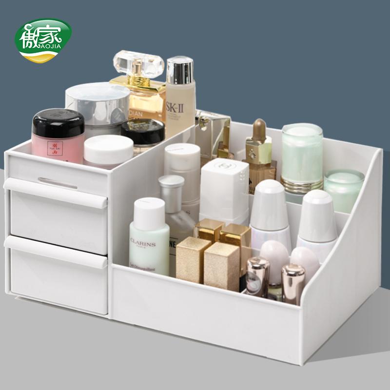 放收纳盒抽屉式大号护肤品置物架