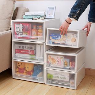 抽屉式收纳箱收纳盒收纳柜透明衣柜内衣服物家用塑料整理箱储物箱品牌
