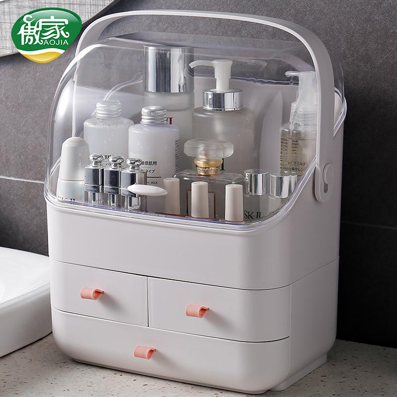 防尘家用梳妆台大容量透明收纳盒