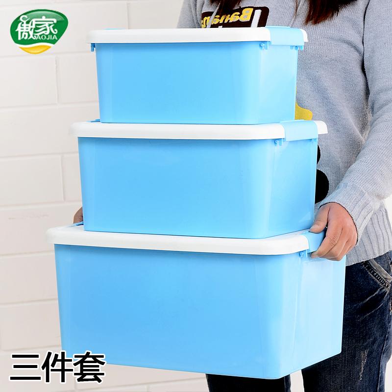 内衣收纳盒 内裤袜子整理箱塑料三件套有盖 放装内衣内裤的收纳盒