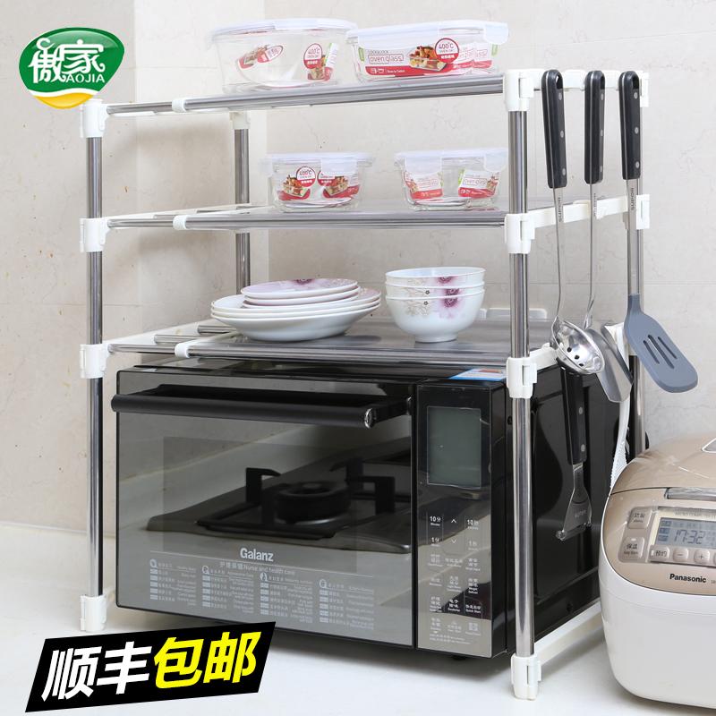 廚房用品不鏽鋼廚房置物架落地三層多 微波爐架3層烤箱架伸縮