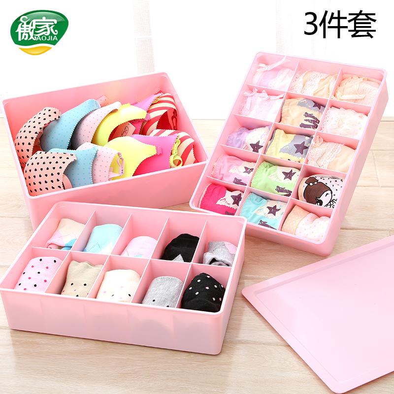 内衣收纳盒塑料家用韩国带有盖内裤袜子多格加厚组合抽屉式三件套