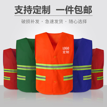 Sanitation workers clothing overalls reflective vest yellow vest property cleaner cleaning summer traffic safety clothes
