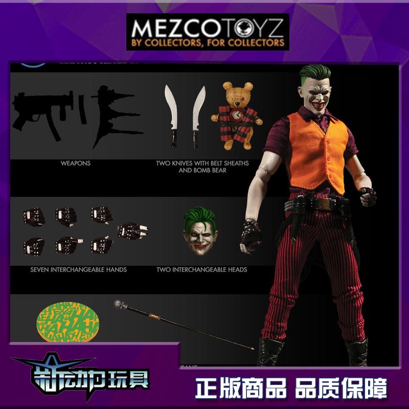 现货包邮 蚂蚁 Mezco Toyz one:12 DC漫画 犯罪王子 小丑 可动