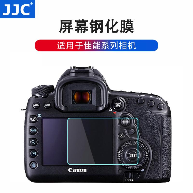 JJC 佳能相机屏幕钢化贴膜R RP 6D2 77D  80D 90D 5D3 5D4 5DSR