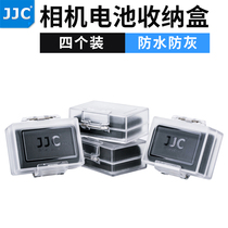 JJC Camera Battery Box FW50 NPW126 LP-E6 E17 EL15 lithium battery storage box four PCs