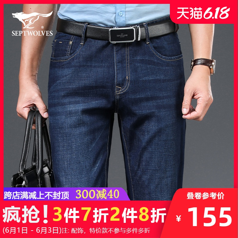 Seven wolf jeans men's 2020 summer loose straight pants thin brand middle age business leisure pants trend