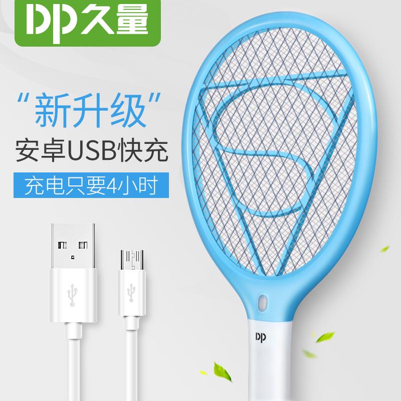 久量电蚊拍充电式家用强力安全LED灯大号灭蚊拍电蚊子拍电苍蝇拍
