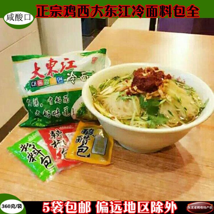 鸡西正宗大东江冷面辣菜360克料包全味正5代包邮东北特产零食小吃