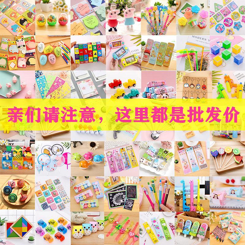小学生活动奖品幼儿园礼品儿童奖励文具圣诞节元旦创意实用小礼物