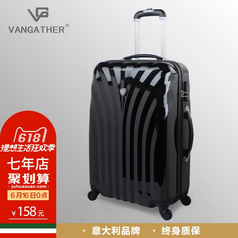 vangather旅行箱萬向輪拉桿箱 商務行李箱登機箱包20寸24寸潮