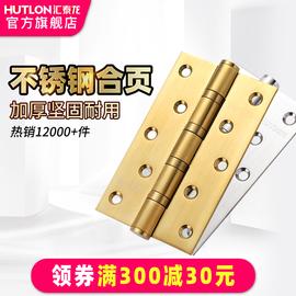 汇泰龙不锈钢合页5寸轴承3.0厚房门合页平开铰链木门1片3053B-4BB