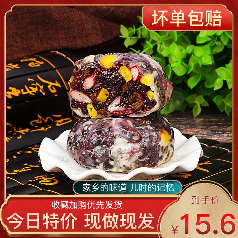 水晶紫米粘豆包粗粮低脂无糖纯手工山东北正宗杂粮黏豆包年糕真空