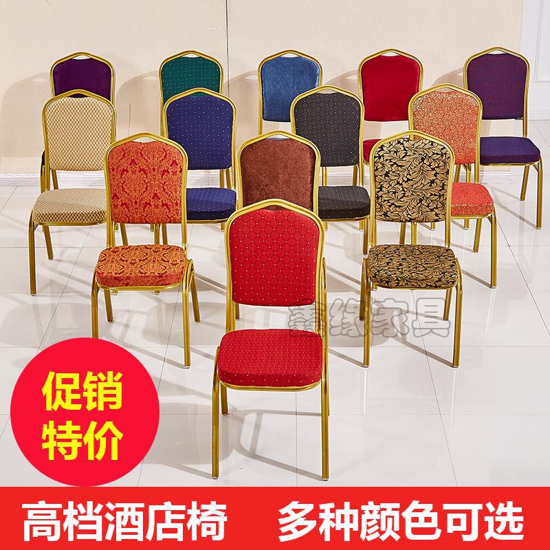 Отели стул генеральный стул праздник может свадьба обеденный стол стул императорская корона почетным гостем стул 25 правая красный мягкий чехол рис магазин стул