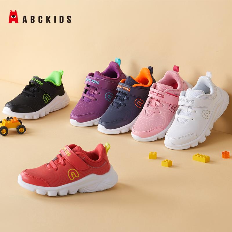 【abckids】新款男女童跑鞋需要用券