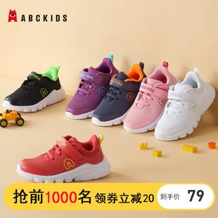 秋季款男童女童跑步鞋透气防滑小学生运动鞋儿童2019童鞋abckids