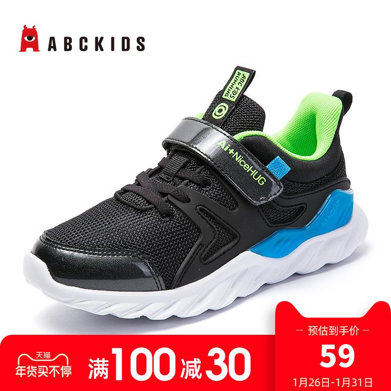 abckids童鞋 男童运动鞋春夏新品透气网面儿童休闲鞋小童跑步鞋子
