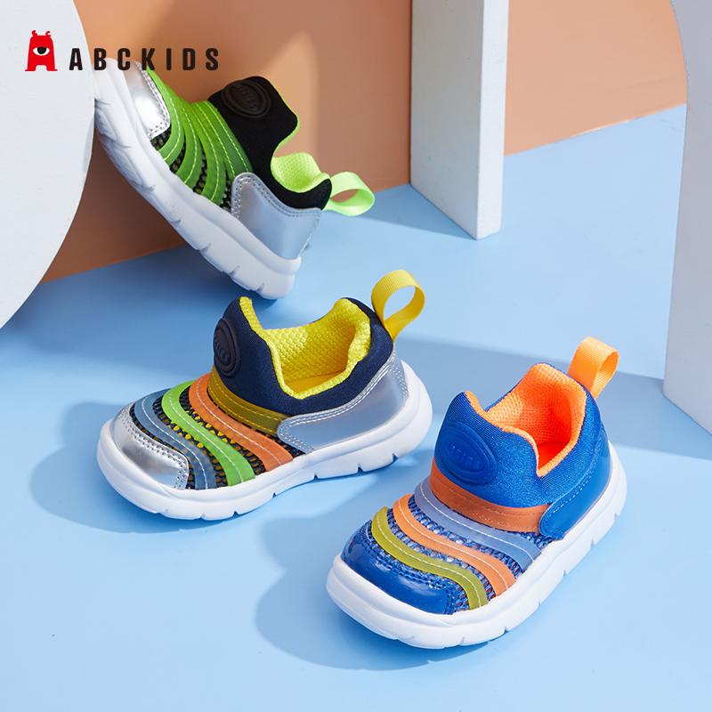 ABCKIDS毛毛虫童鞋春款男女童一脚蹬宝宝网面透气鞋小童鞋子
