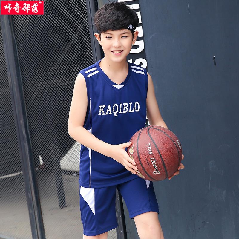 男童速干篮球服2018夏季中大童运动球衣儿童跑步无袖背心短裤套装满28元可用5元优惠券