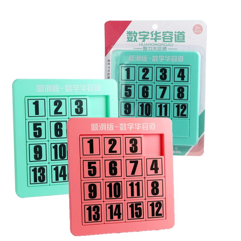 Digital huarongdao plastic slide jigsaw puzzle new popular intelligence toys childrens gift