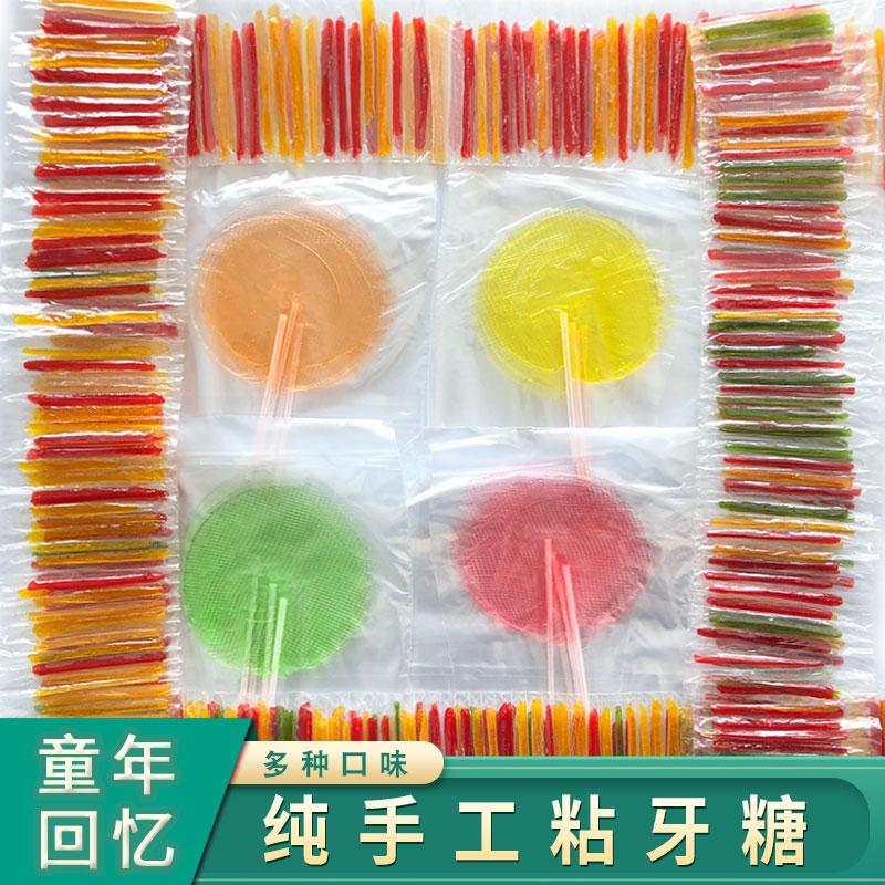 粘牙糖80后怀旧零食麦芽糖牙签糖黏牙太阳糖拉丝棒棒糖纯手工儿童
