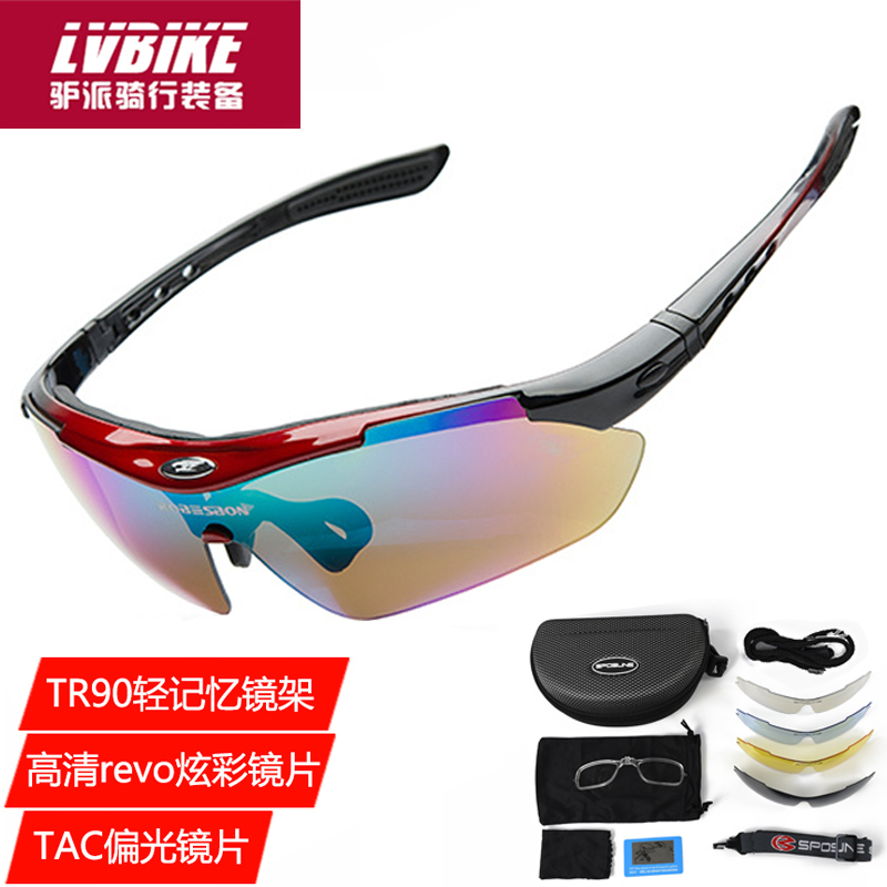 Polarizing riding 5 pairs of interchangeable lenses myopia goggles driver fishing windproof men and women sports sun Eye Sunglasses