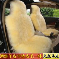 Подушка для автомобильных сидений зимний плюшевые чистый овечья шерсть подушка овчина Подушка для автомобильных сидений кожа с мехом полностью Коврик с длинными волосами
