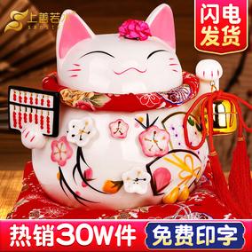 招财猫大号发财猫陶瓷日本储蓄罐