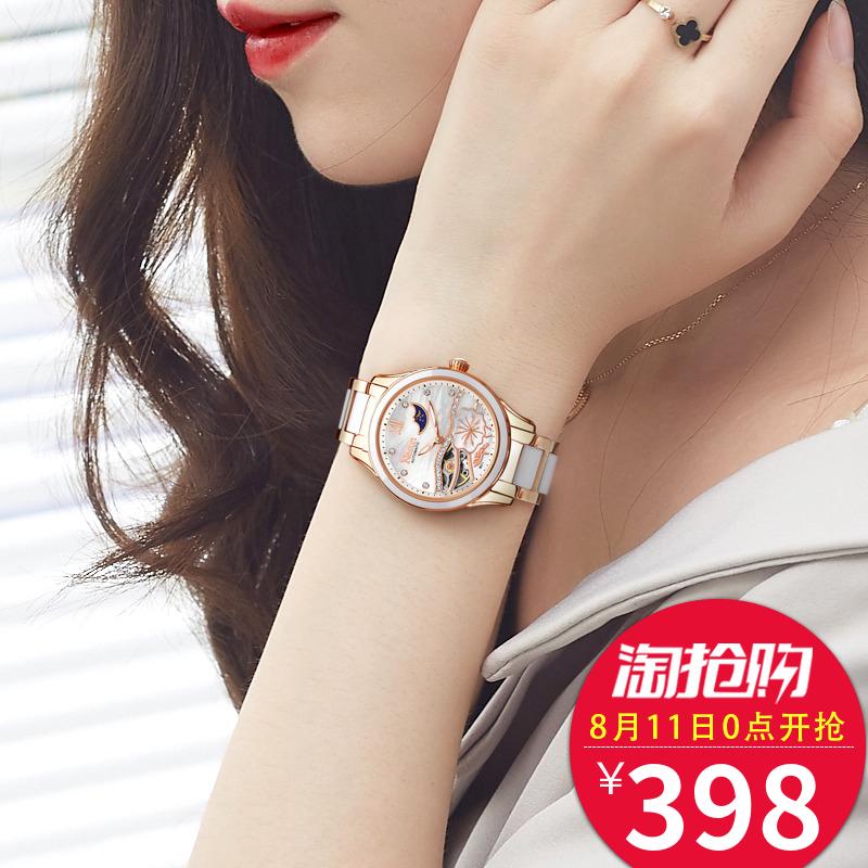 2018新款尼尚手表女士情人节机械表镂空防水时尚七夕礼物陶瓷女表