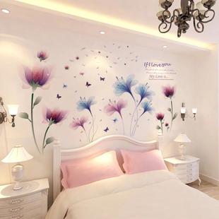 小清新墙贴画墙面贴纸房间装饰品床头墙上创意墙壁纸自粘卧室温馨