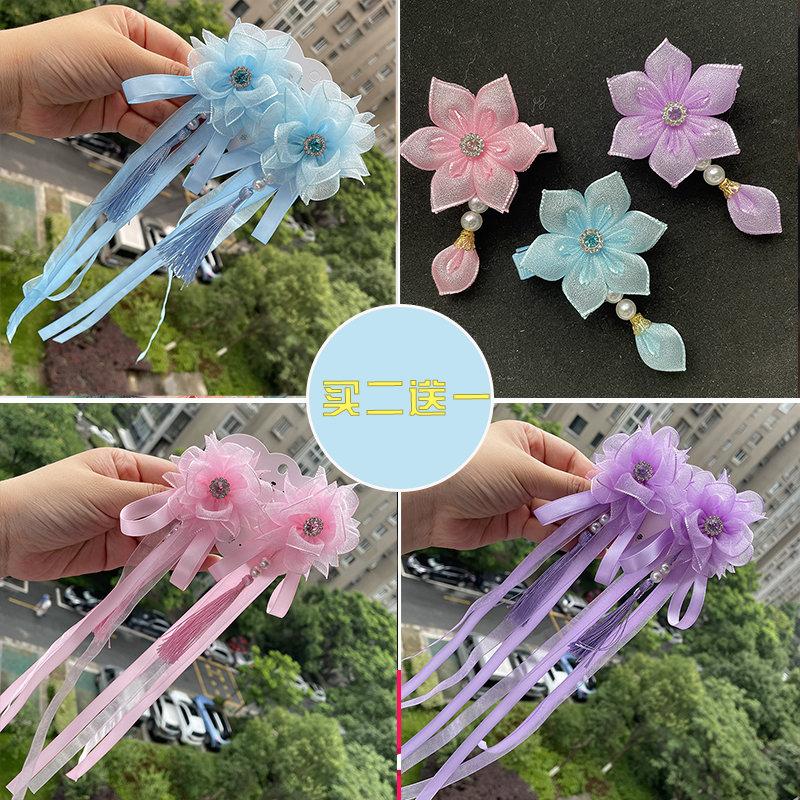 Antique Hanfu hair ornament long tassel head ornament PEARL RIBBON edge clip super fairy hair clip boutique pair Clip Flower Top clip