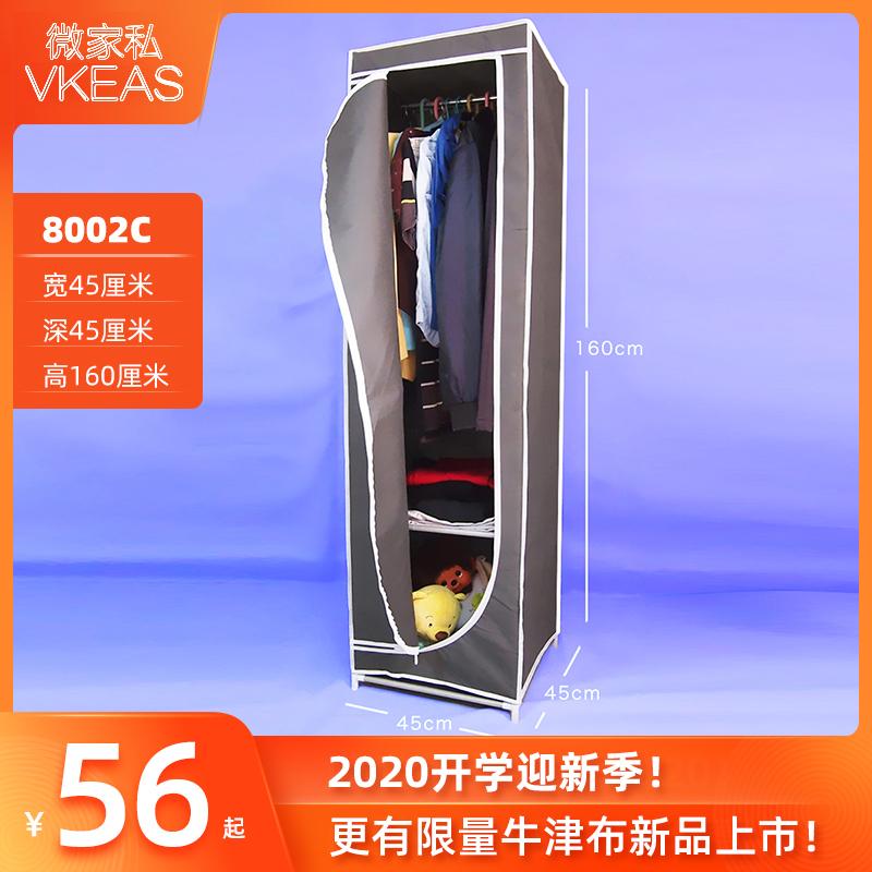 Тканевые шкафы для одежды Артикул 20769584164