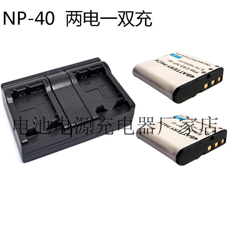 适用欧达DDV-V8 52000HD5300H K09 HDV-Z28Z25 Z30电池CNP40套餐