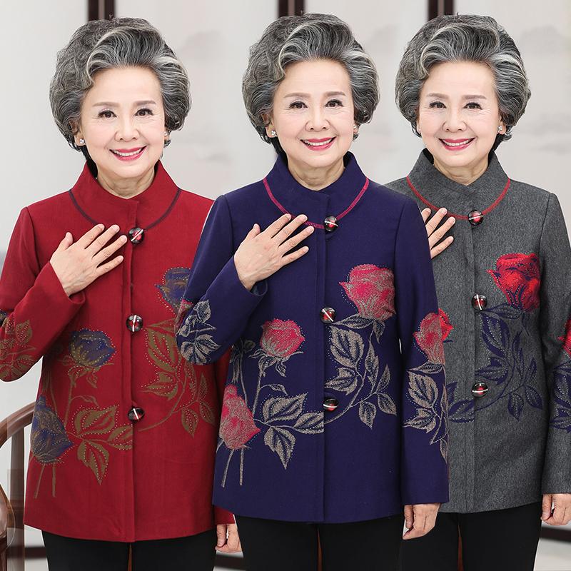 中老年女装60-70-80岁毛呢外套老人衣服春秋加厚上衣奶奶装套装冬