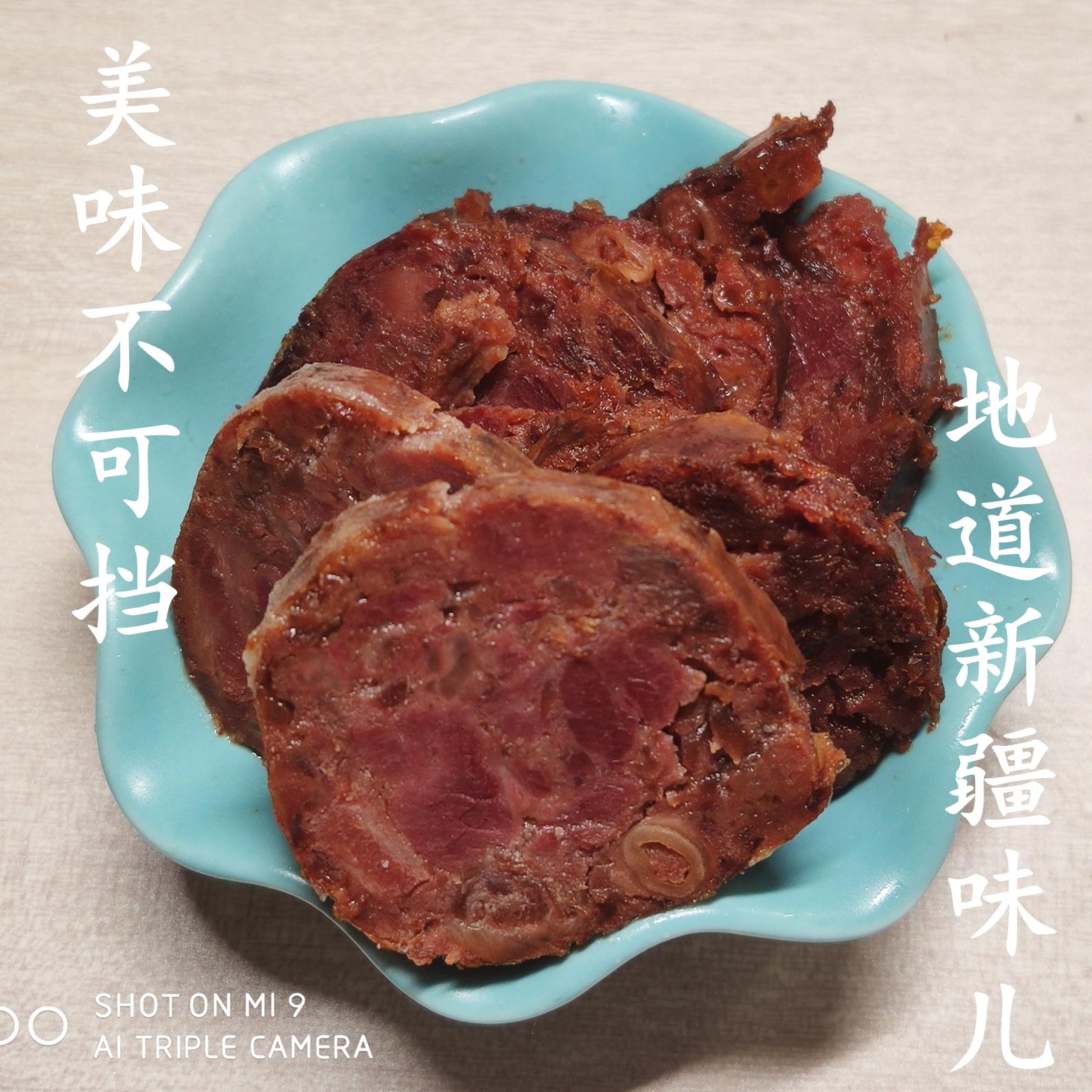 新疆伊犁特产正宗哈萨克熏马肉熏马肠大漠头羊熟食真空包装218g