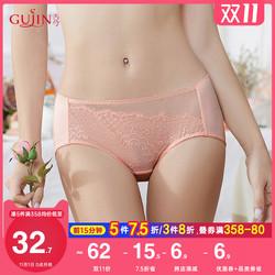 古今棉质舒适透气性感蕾丝中腰三角裤女内裤女1L8006