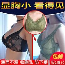 大胸显小全罩杯文胸罩缩胸薄款胸小无钢圈聚拢收副乳胖MM大码内衣