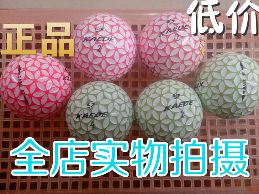 Genuine package post Golf Japanese Cherry Blossom Kaede competition ball resistance low three layer ball Korea birdie flower ball