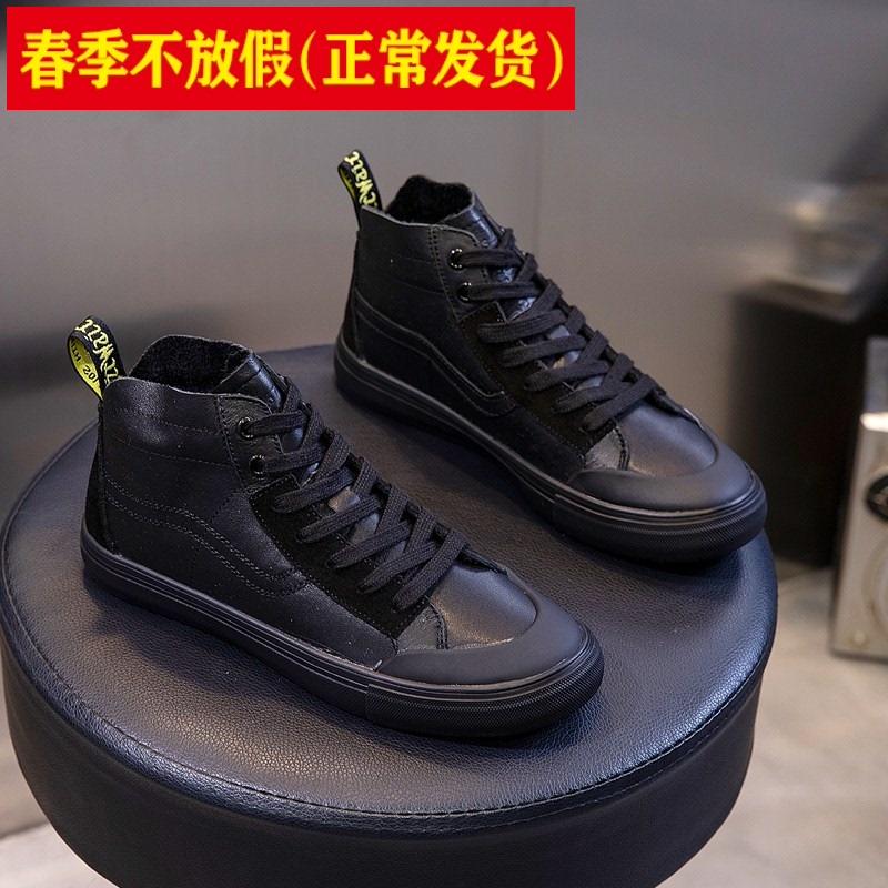CCVV2021新款百搭欧洲站秋款牛皮高帮女鞋潮小黑鞋女休闲牛皮板鞋