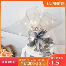 唯美芭蕾舞者芭蕾舞女孩蛋糕装饰摆件灰色芭蕾舞纱裙蛋糕装饰配件图片